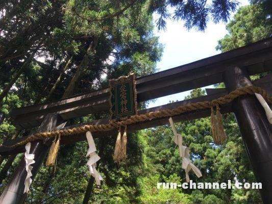 暗峠を越えて生駒山へ♪三角点が生駒山上遊園地の真ん中に !?