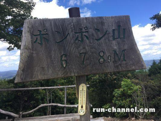 【鶴見岳】別府ロープウェイで行く、鶴見山七福神巡り♪