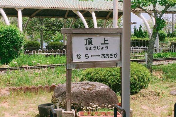 【甲山】低山ハイキングの後は『仁川渓谷』貸切ドボン♪