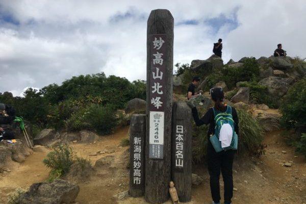 【綿向山:後編】綿向山の山頂から縦走コースで竜王山へ♪