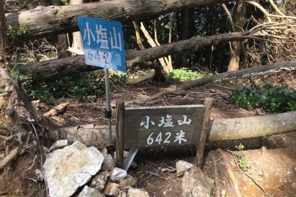 【韓国・釜山】甘川文化村でスタンプラリー♪アートな街並みは路上美術館 !
