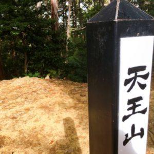 【天王山50回登頂チャレンジ21~25/50】まだまだ紅葉してるよ!トレイル率高めの小倉神社ルートに下山道を変更♪