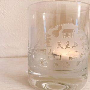 【天王山登頂50回達成記念】ついに天王山オリジナルグラス キタ━(゚∀゚)━!!
