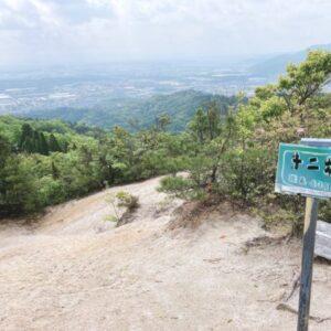 【岩根山(十二坊)】修験道を駈ける⁈花崗岩で出来た絶景の低山!