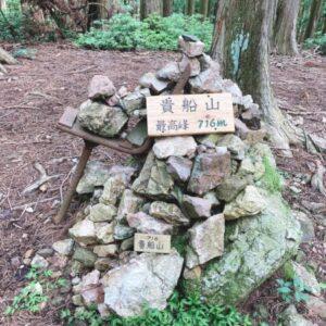 【貴船山】最高峰に登頂した後は、京の奥座敷で川床ランチと三社詣♪