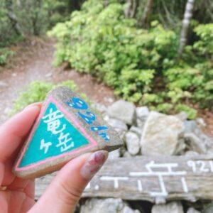 【愛宕山・竜ヶ岳】ついに愛宕三山制覇!愛宕山から竜ヶ岳へ♪