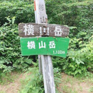 【横山岳】アドベンチャー感たっぷりな白谷本流コースから東尾根コースで下る周回コース♪